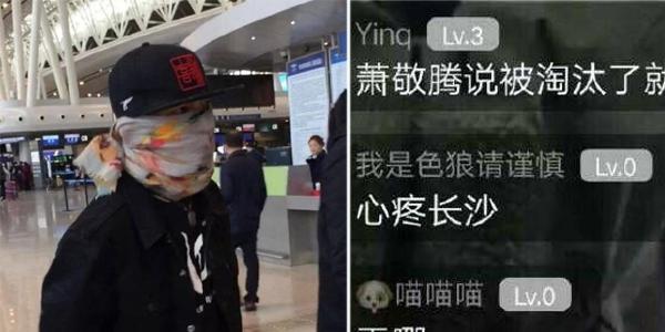 气象局关注萧敬腾后续:中国消防也盯上了他